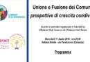 Unione e fusione di comuni: quale prospettiva per le autonomie locali?